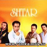 Группа Штар